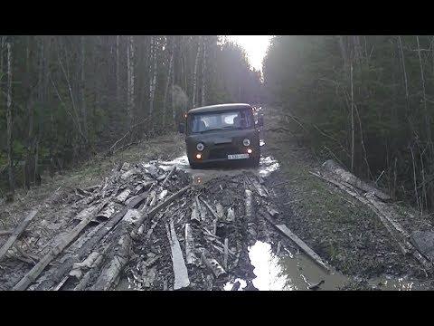 На охоту с подсадной ч.1 Уаз Буханка и лесные дороги...