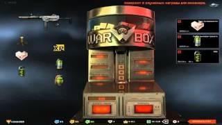 Warface: Тактика выбивания Daewoo K7