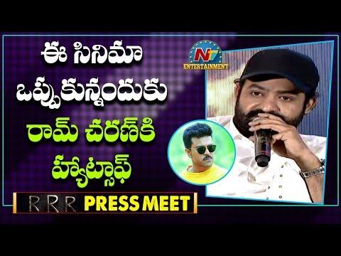 Jr NTR Speech @ RRR Movie Press Meet | Ram Charan | SS Rajamouli | NTV Entertainment