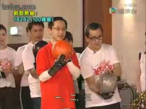 MM choi bowling.avi