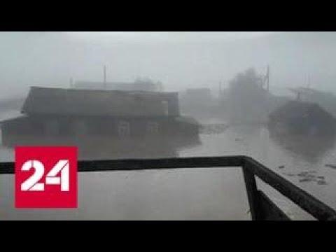 Иркутские медики работали круглосуточно, даже когда их дома стояли под водой - Россия 24