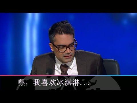 David Batra är förvirrad - Parlamentet (TV4)
