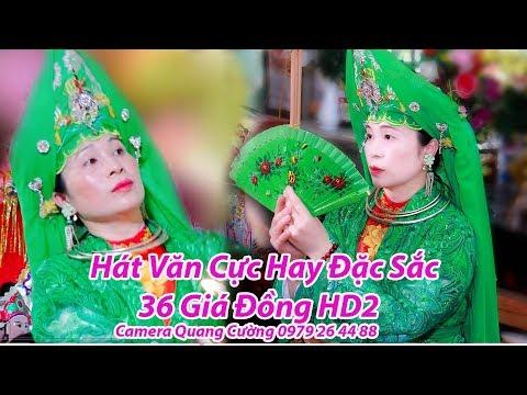 hát văn hầu đồng cực hay - đặc sắc - 36 giá đồng tđ Trần Thị Chuyên loan giá tại đền củi  HD2