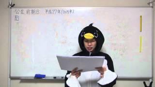 2015H27大阪府高校入試前期入学者選抜英語B2チェック