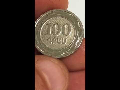 100 драмов 2003 года. Армения