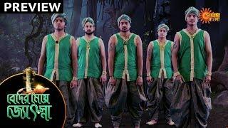 Beder Meye Jyotsna - Preview | 8th Nov 19 | Sun Bangla TV Serial | Bengali Serial