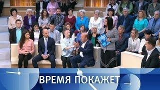 Восстановление РУСАДА. Время покажет. Выпуск от 17.09.2018