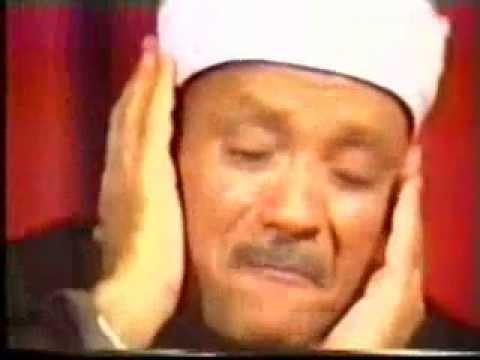 Surah Shams Abdul Basit Abdul Samad - YouTube