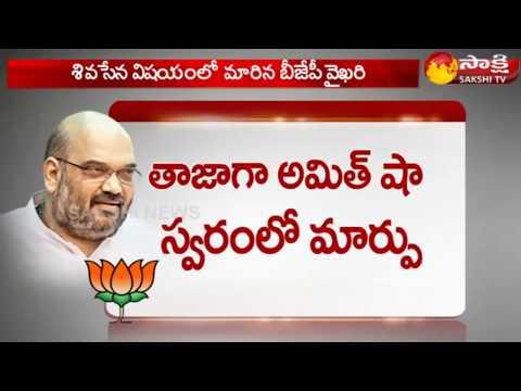 BJP Game plan in Maharashtra   BJP Target NCP Sheherdpower    Sakshi TV