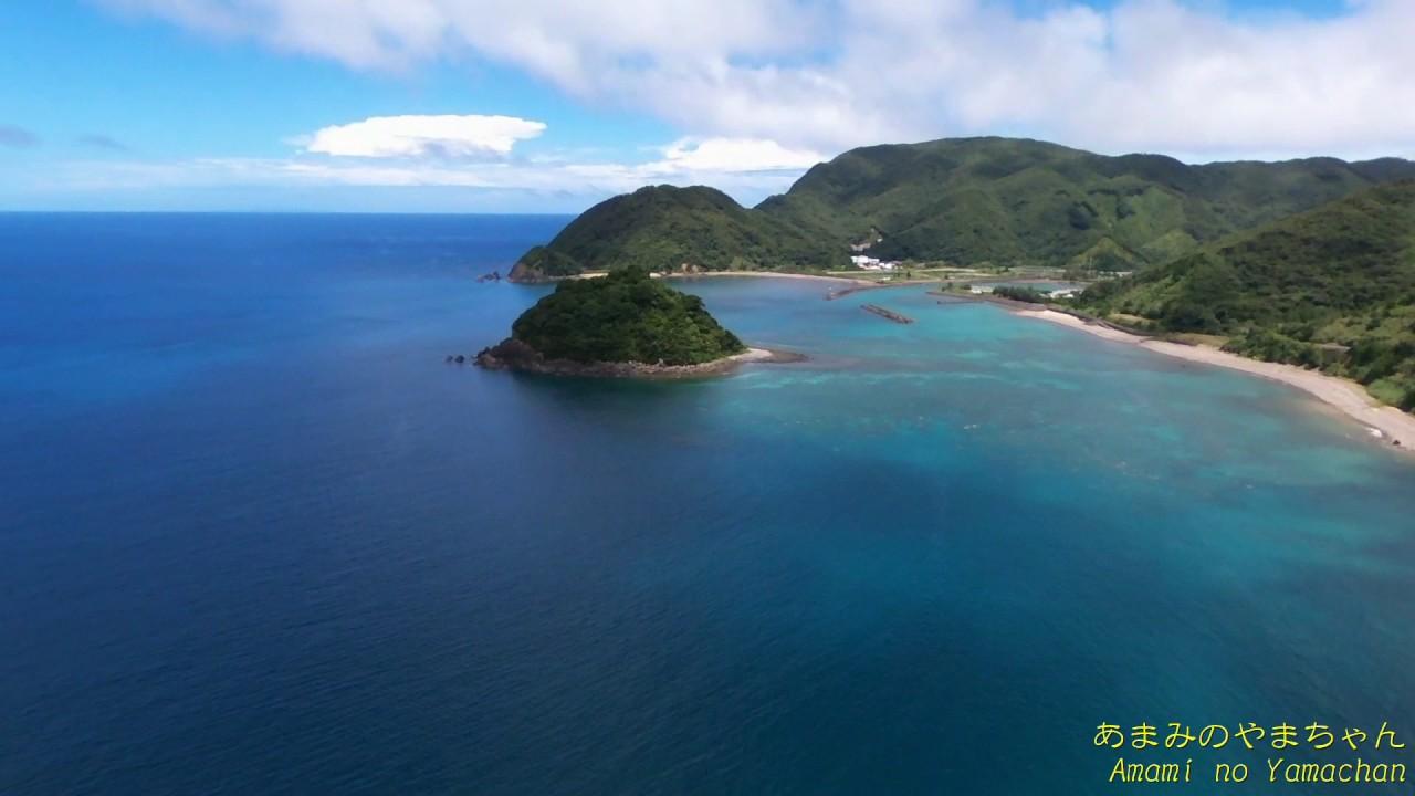 奄美大島 住用町市(いち) トビラ島 - YouTube