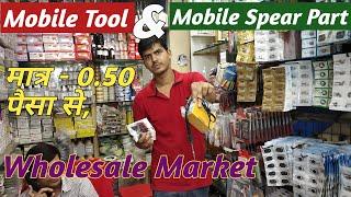 Mobile Tool & Spear Part Wholesale Market     Gaffar market      Mobile item wholesale delhi