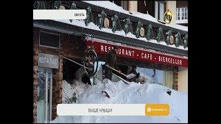 В Австрии на горный отель сошла лавина