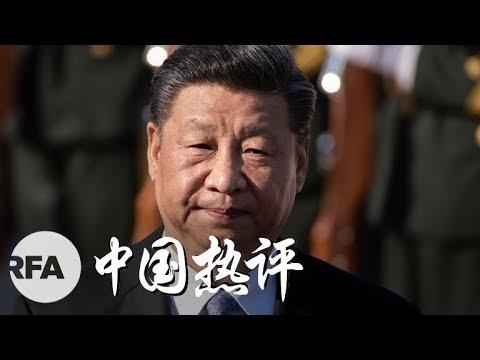 """经济下行  """"两制""""送终    北戴河会议有解吗?   中国热评"""