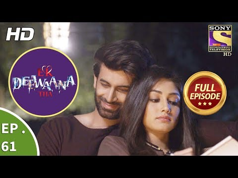 Ek Deewaana Tha - Ep 61 - Full Episode - 15th January, 2018