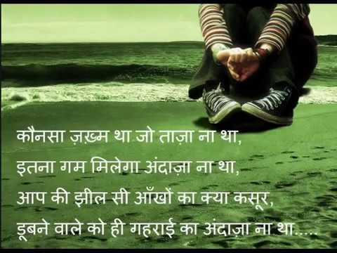 Bewafa Shayari| Broken Heart Shayari | Sad & Heart Break Shayari | Hindi Sad Status for Whatsapp