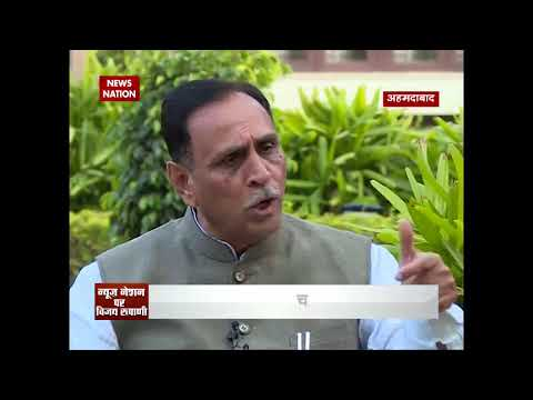 Watch News Nation's exclusive interview with Gujarat CM Vijay Rupani