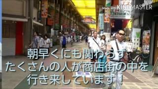 蒲田商店街PR動画