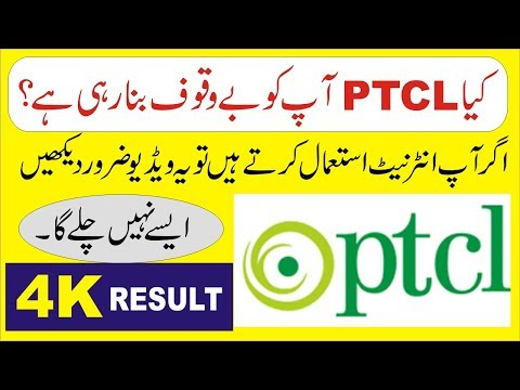 Best Internet in Pakistan, PTCL 50 MB Internet Package Speed Test in 4K