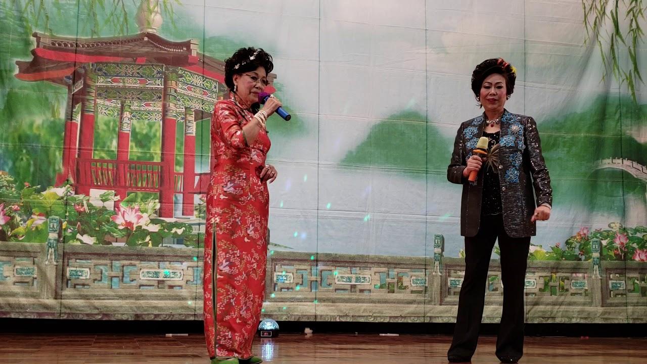 張羅喬 + 朱艷珍 - 芙蓉花放合歡情 20190217 - YouTube
