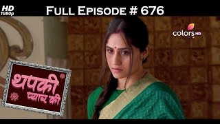Thapki Pyar Ki - 14th June 2017 - थपकी प्यार की - Full Episode HD