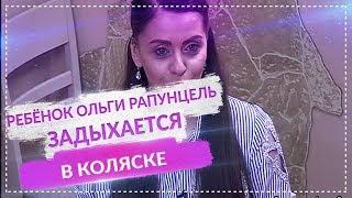 ДОМ 2 НОВОСТИ раньше эфира! (2.07.2018) 2 июля 2018.