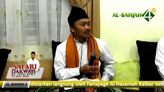 Ustat Idrus Ramli - Bacaan Solawat Nariyah, Apanya Yg Bidah?