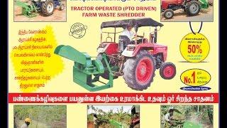 FARM WASTE SHREDDER : KAVISH AGRO FARM EQUIPMENTS,ERODE,TAMILNADU,CELL:9865254302,9042726677