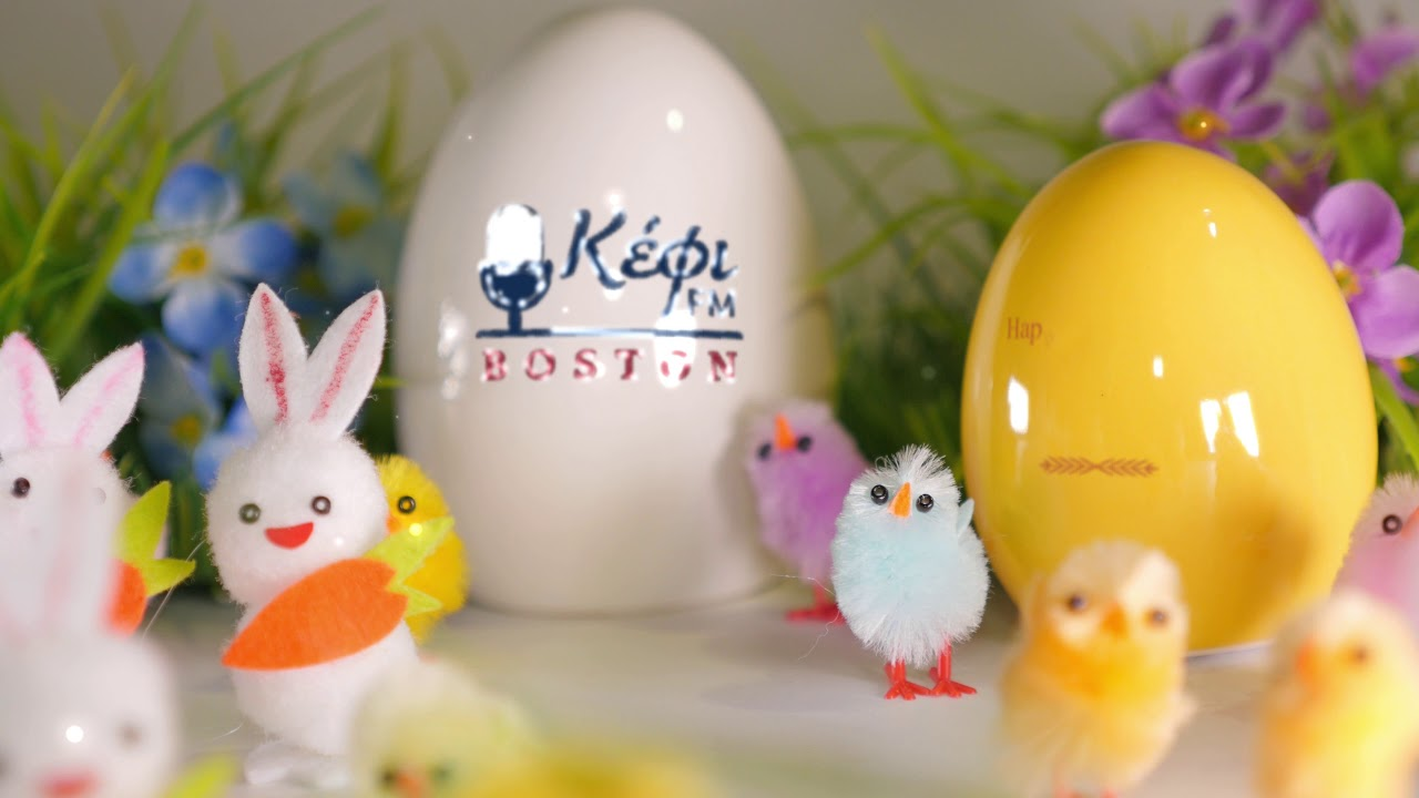 Wishing all of our Listeners and Sponsors a Blessed Easter - Καλό Πάσχα  #KaloPascha #KefiFM