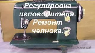 видео Швейная машина