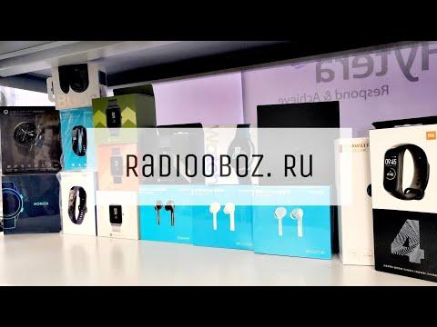 Интернет Магазин Электроники RadioOboz.ru