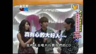 [中字]20120206 Trouble Maker - interview @Taiwan就是愛JK