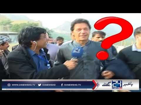 Imran Khan funny reaction on Mujhe Kyun Nikala thumbnail