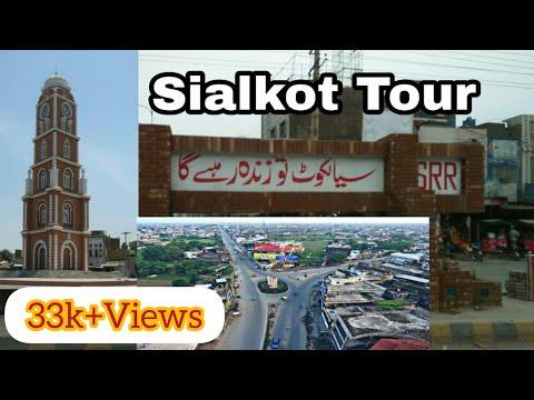 Sialkot City Tour 2018  Sports City in Pakistan