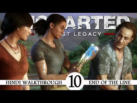 Uncharted The Lost Legacy (Hindi)...