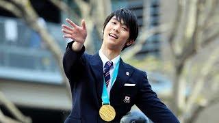 平昌オリンピックのフィギュアスケート男子で金メダルを獲得した羽生結...