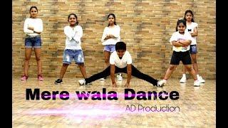 SIMMBA: Mera Wala Dance Video | Arjun Dancer Choreography | Rinky Mishra | Ranveer Singh neha kakkar