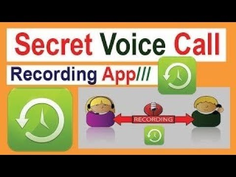 How to record a call and receive on email || call recording on Android phones