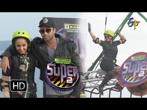 Super 2 - 9th August 2016– Full Episode - ETV Telugu