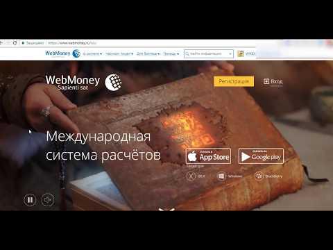 В WEBMONEY ПОЯВИЛСЯ КОШЕЛЁК LITECOIN (WML)