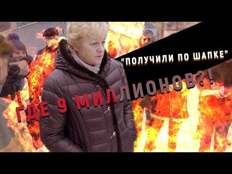 Светлана Калинина борется с курскими чиновниками: справедливость против пошлости и равнодушия