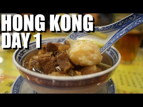 Hong Kong Food Travel - Day 1 - Wontons and TINY HOTEL ROOM