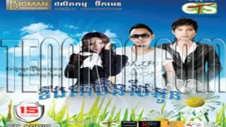 Khung Ke Men Thaer Oun-Bigman CD Vol 15