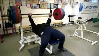 Жим лежа 220 кг RAW