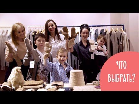 Натуральные ткани или синтетика. Что выбирают мамы для своих малышей ?   Family is...
