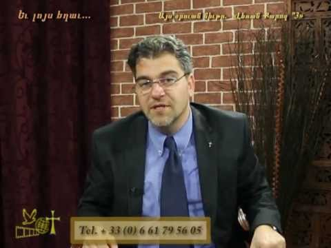 EU-Armenia Djechmardoutian Khoske Haghortoum 22-4-2012