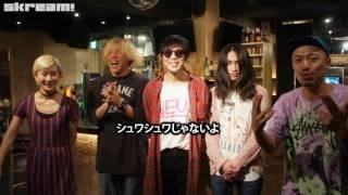 BALLOND'OR   Skream! インタビュー http://skream.jp/interview/2017/0...