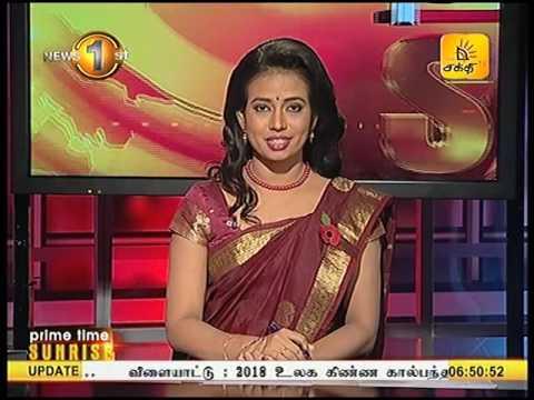 News1st Prime Time Sunrise Shakthi Tv News 16th November 2016