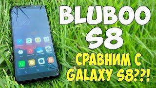 ЧЕСТНЫЙ ОБЗОР BluBoo S8! КОСЯКИ, ПЛЮШКИ, ПЛЮСЫ И МИНУСЫ. Отзыв пользователя!