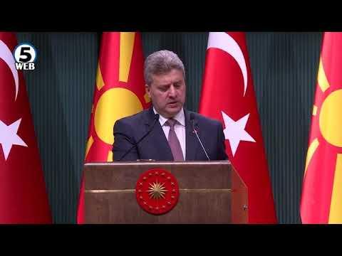 Иванов: Македонија очекува помош и отворено лобирање од Турција за членство во НАТО