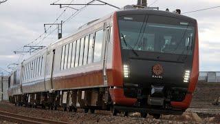 【臨時列車】HB-E300系快速 海里羽越本線 西袋~余目にて